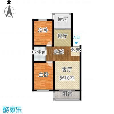 鑫丰馨园98.30㎡房型户型