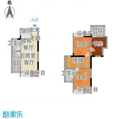 鑫远・湘府东苑鑫远a派109.67㎡C1复式户型