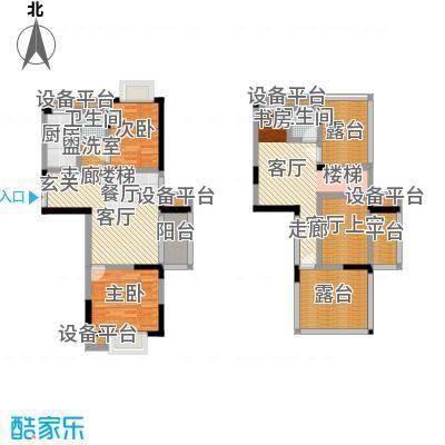 滨河御景户型2室1厅2卫1厨