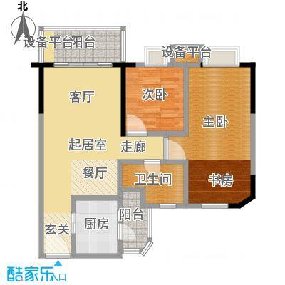 宏康东筑户型2室1卫1厨
