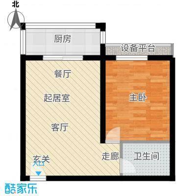 华宇上领国际公寓52.57㎡2#A户型