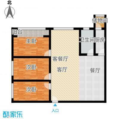 玲珑花苑・翠景苑113.00㎡户型