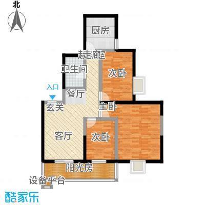 金花公寓113.64㎡-53套户型