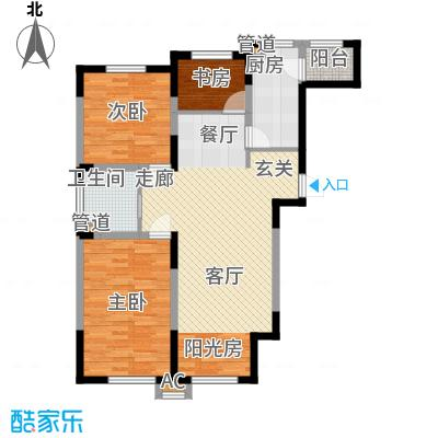亚泰桂花苑94.00㎡户型