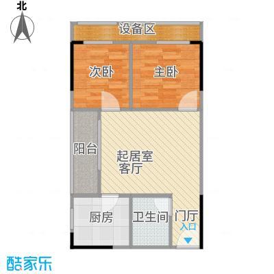 NANO公馆48.30㎡单体楼标准层A户型