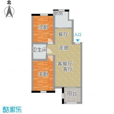 中顺和苑90.00㎡A二居室户型