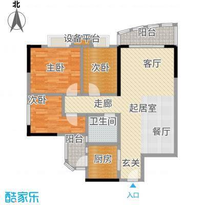 宏康东筑户型3室1卫1厨