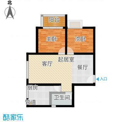 紫荆小居72.15㎡房型户型