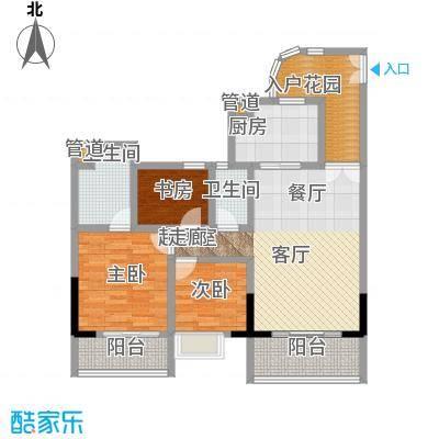 中惠俪城118.00㎡04户型