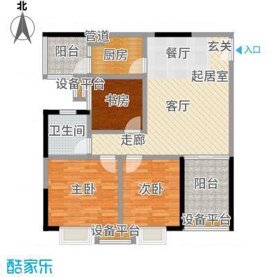 鑫远・湘府东苑鑫远a派100.58㎡C2户型