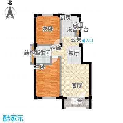 中瀛臻堡83.60㎡户型