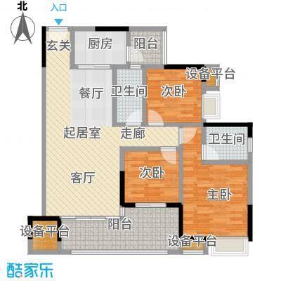 中海金沙馨园97.00㎡A8栋01单位户型