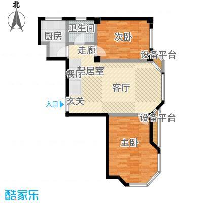 泊林映山83.96㎡C1户型