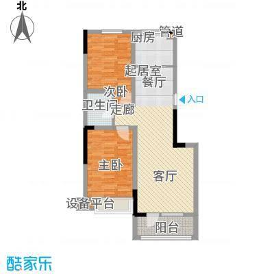 鲁辉国际城92.00㎡F3户型