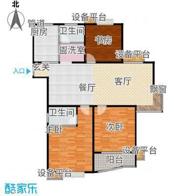 福星新城127.51㎡房型户型