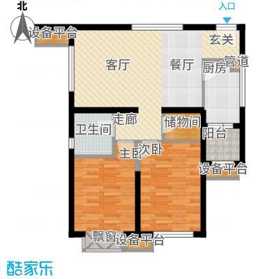 东洲家园88.00㎡4、6号楼中间户C户型