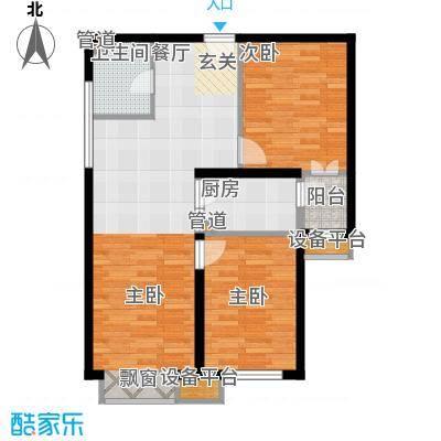 东洲家园88.00㎡1-6号楼中间户B户型