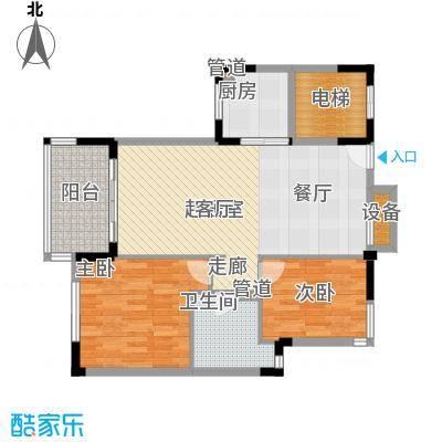 石梅山庄94.30㎡公寓B1户型