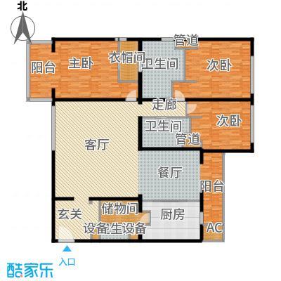 北京四季世家265.00㎡三居户型
