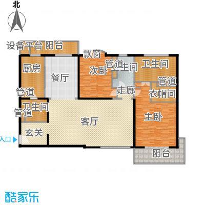 北京四季世家262.00㎡二居(售罄)户型