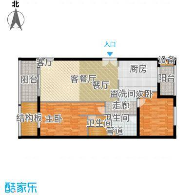 维多莉亚花园公寓121.02㎡C1户型