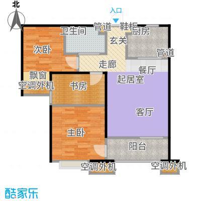 鸿坤·原乡溪谷89.13㎡鸿坤・原乡溪谷高层B户型