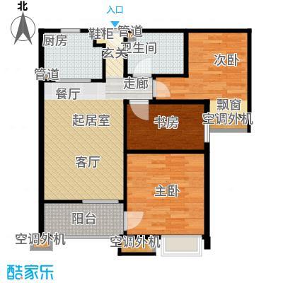 鸿坤·原乡溪谷89.13㎡鸿坤・原乡溪谷高层b反户型