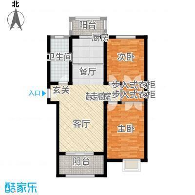 壹城公馆97.00㎡一期3、4号楼E户型