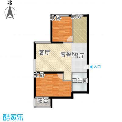 新景家园77.00㎡二期A单元A面积7700m户型