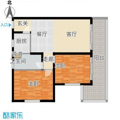 爱琴万泉水郡94.76㎡户型