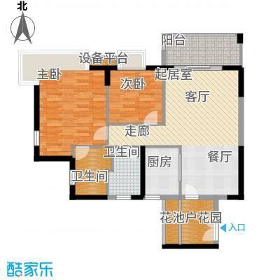 东方豪苑87.81㎡6#楼A户型
