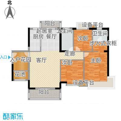 东方豪苑122.47㎡5#楼D户型
