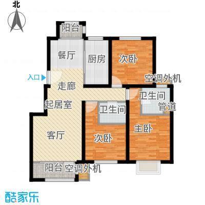 顶秀美泉小镇116.00㎡三期B2户型