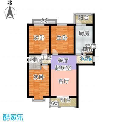 盛世家园110.00㎡2号楼A4户型
