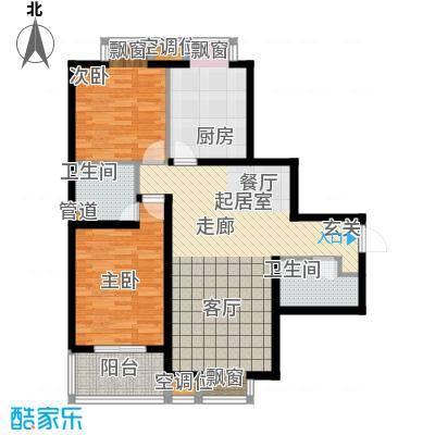 莱镇香格里102.88㎡10号楼B2面积10288m户型