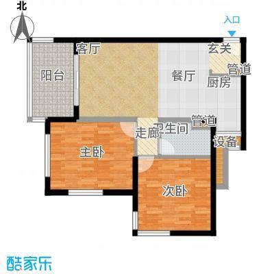 石梅山庄92.60㎡公寓B2户型