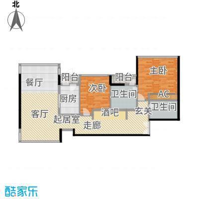 华贸国际公寓133.15㎡A座05型面积13315m户型