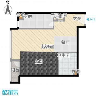 华贸国际公寓67.58㎡A座03型面积6758m户型