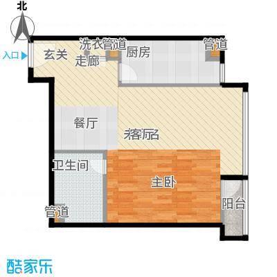 华贸国际公寓65.88㎡A座07型面积6588m户型