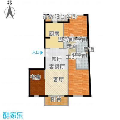 维多莉亚花园公寓135.72㎡A1户型