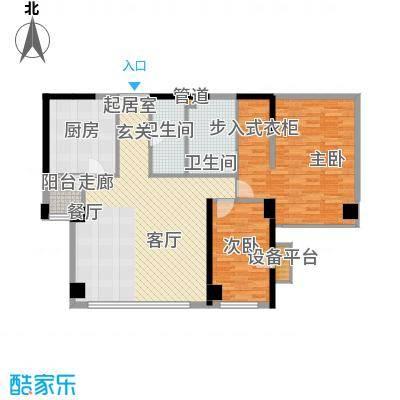 西钓鱼台嘉园131.04㎡二期五号楼面积13104m户型