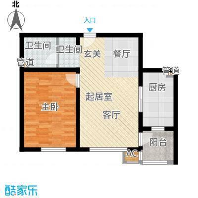 北京太阳城63.19㎡H座B面积6319m户型
