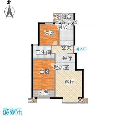 北京太阳城106.00㎡三期N22面积10600m户型