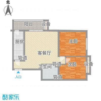清枫华景园109.46㎡4B13型面积10946m户型