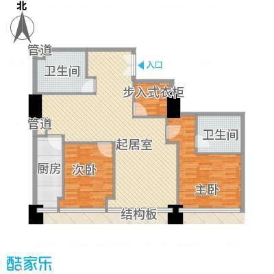首开幸福广场135.25㎡XB-1偶数层面积13525m户型