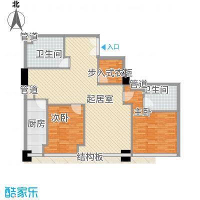 首开幸福广场135.25㎡xB-1'面积13525m户型