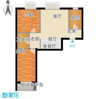 新裕家园102.72㎡A31面积10272m户型