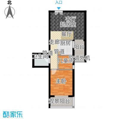 上东三角洲79.12㎡D5楼A面积7912m户型