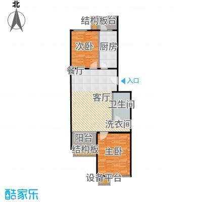 北京人家98.00㎡面积9800m户型