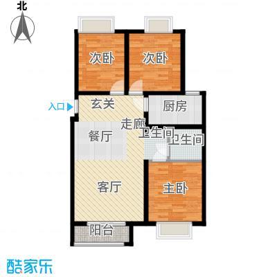 香城俪景二期110.80㎡一期2号楼C户型
